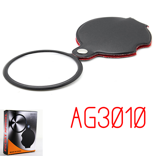46mm Lens Magnifier w/ Rotatable PU Leather (AG3010)