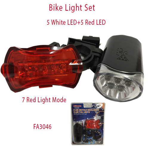 Bike Light Set (FA3046)